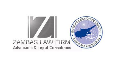 Zambas Law Firm Logo